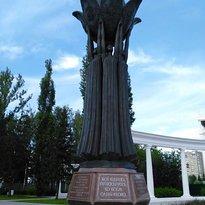 Monument Roza Mira
