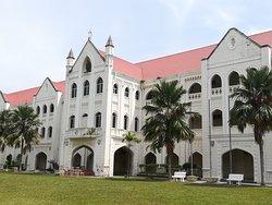 St Michael's Institution
