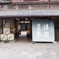 渡邊佐平商店