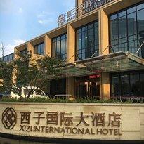 西子國際大酒店