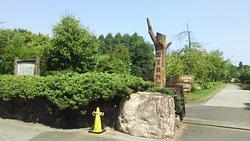 Taman Osaki