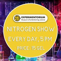 Experimentorium - Museum of Entertaining Science