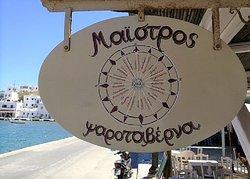 Tavern Maistros, Panormos-Island Tinos. Photo: Tom de Belfore