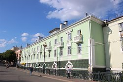 Lenina Street