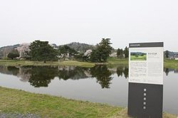 Site of Muryoko-in
