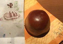 郷土菓子司 勝月
