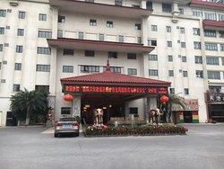 Zhongbang International Hotel