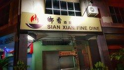 Sian Xian Fine Dine