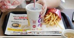 McDonald's Aeon Mall Morioka