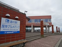 Michi-no-Eki Akkeshi Gourmet Park