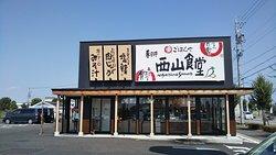 Maido Okini Kasugai Nishiyama Dining Hall