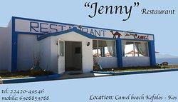 Jenny Camel Restaurant