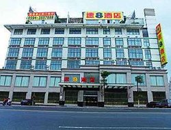 Super 8 Hotel Putian Hanjiang Shang Ye Cheng