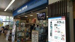 Karatsu Station Tourist Information Center