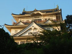 The Site of Inohana Castle