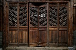 Laojia, A Qing Dynasty House