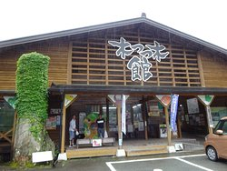 Roadside Station Okuise Kitsutsukikan