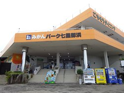 Roadside Station Park Shichiri Mihama