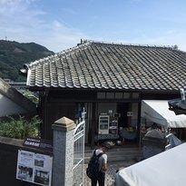 Old Shitsu Rescue House