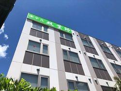 Hotel Futabatei