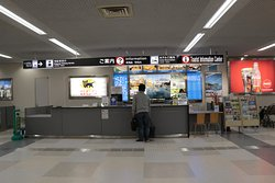 Oita Airport General Information Center