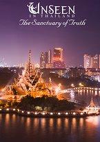 The Sanctuary Of Truth (Prasat Sut Ja-Tum)