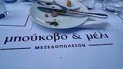 Boukovo & Meli