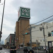 Yao Department Stores