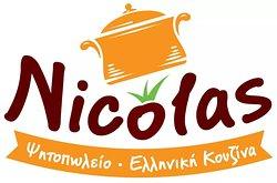 Nicolas Grill-Restaurant