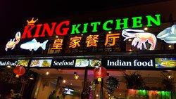 King Kitchen Restaurant