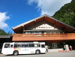 Kamikochi Tourism Center
