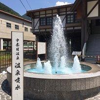 Unazuki Onsen