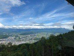 Tsuetsuki Pass Observatory
