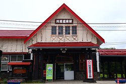 Kawayu Onsen Station