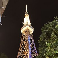 ‪Nagoya TV Tower‬
