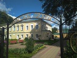 Putevoy Palace