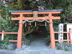 Daishogun Shrine