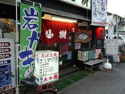 駅近ビジネスH隣接の有名店