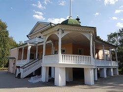 Anna Snegina's Poem Museum