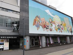 Minatosakai Exchange Center