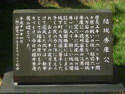 折角の元大名騎馬像が台無しの福井城跡