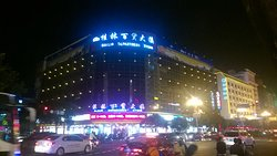 Department Store (Zhongshan Road)