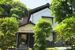 Kinosaki Traditional Straw Work Museum