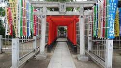 Nunose Shrine