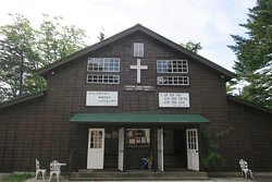Karuizawa Union Church