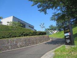 Kazuki Yasuo Museum