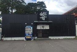 Soba Restaurant Gen