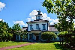 Chido Museum