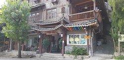 Xijiang Diezhuang Holiday Hotel