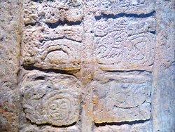 Museo de Arquitectura Maya Baluarte de la Soledad